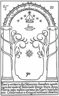 Tolkien Drawings-1